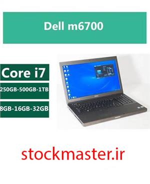 لپ تاپ استوک Dell Precision m6700 - i7 2G Graphic