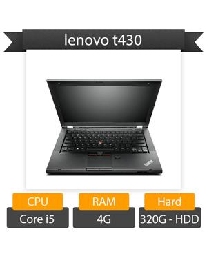لپ تاپ استوک Lenovo T430 - i5 - 1GB Graphics