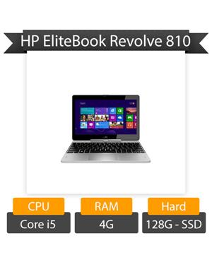 لپ تاپ استوک Hp Elitebook Revolve 810 - i5