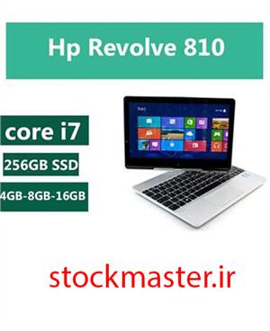 لپ تاپ استوک Hp Elitebook Revolve 810 - i7