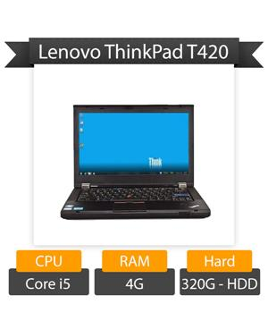 لپ تاپ استوک Lenovo t420 - i5 - 1GB Graphics