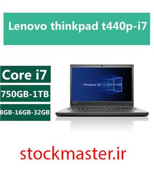 لپ تاپ استوک Lenovo t440p - i7 1G Graphic